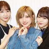 AKB48峯岸・柏木・岡田、挑戦の『UTAGE!』 中居の笑顔は「指標の一つに」