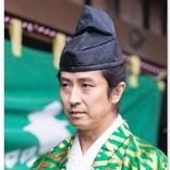 『麒麟がくる』谷原章介、吉田鋼太郎との共演にやりがい「その都度お芝居が変化」