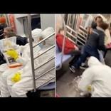 防護服姿の2人組が悪ふざけ、ウイルスに見せかけた液体を地下鉄車内にこぼす(米)<動画あり>
