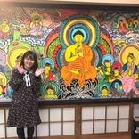 仏像マニアの女子大生アナ「好きなタイプは毘沙門天像似の男性」