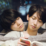 大倉忠義&成田凌、切ないキスと恋の行方は…『窮鼠はチーズの夢を見る』予告