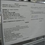 中国南方航空、名古屋/中部発着便の全便運休期間延長 4月27日まで