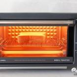直火焼きを再現! 高火力ヒーター搭載の『ブロイルトースター』で素早く美味しく焼く!
