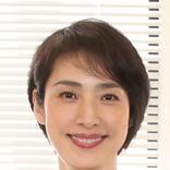 天海祐希主演「トップナイフ」第6話10・1% 2週ぶり2桁マーク