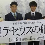 竹内涼真主演 日曜劇場「テセウスの船」第5話11・8%
