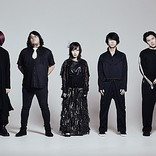 嘘とカメレオンの新アルバム『JUGEM』4月発売&ワンマンツアーも