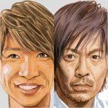 嵐・相葉雅紀とV6・森田剛の友情を生んだ「あぶないメール」とは?