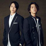 『亀と山P』2大ドームツアーは京セラ&東京ドーム4公演! 初のアルバムリリースも決定!
