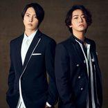 亀と山P、今春アルバムリリース&2大ドームツアーの開催決定