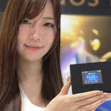 シャープ、5G対応スマホ「AQUOS R5G」を今春発売へ