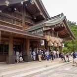 【2020年最新版:運気がアップする神社まとめ】パワフルな日本の神社39選~全体運や仕事運、金運、恋愛運などアップさせたい運気別~