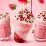 マックカフェ「ホワイトチョコストロベリー」シリーズ登場、甘酸っぱいいちごをフラッペやラテに