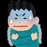 「ホントに気をつけられてたのに」 加藤浩次さんがインフルエンザで『スッキリ』を欠席