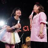 新井ひとみ、太田貴子ライブにゲスト出演し『デリケートに好きして』をデュエット「本当に夢のような時間」