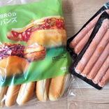 【イケア】おしゃれな食料品がお手頃価格!スウェーデンフードマーケット