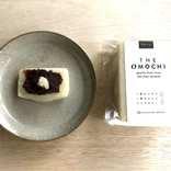 【人気お取り寄せグルメ】絶滅寸前の製法で作られた究極のお餅を実食ルポ! 「THE OMOCHI」