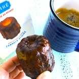 【エシレ】ようやくゲット!渋谷スクランブルスクエア限定のカヌレを実食ルポ