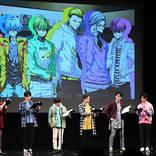 【後編】花江夏樹、西山宏太朗がコンビで!?『GETUP! GETLIVE!(ゲラゲラ)』 2nd LIVEレポート