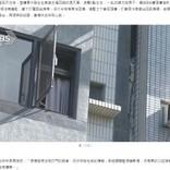 鍵を忘れた大学生、屋上から自宅に戻ろうとして転落死(台湾)