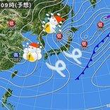 寒気ピークへ 日本海側の雪強まる 関東も冷たい風