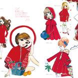 昭和少女のトレンドをチェック! 『かわいい!少女マンガ・ファッションブック』が発売!