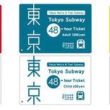 東京メトロ、「Tokyo Subway Ticket」を24道県のコンビニで販売 2月21日から