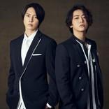 「青春アミーゴ」から15年…亀と山P、初の2大ドームツアー&アルバムリリース決定