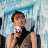 永野芽郁 20歳になって最初の作品PR 隠してきた秘密は…、共演陣にもお誘い