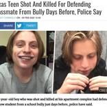 いじめられている同級生を救った16歳少年、逆恨みされ銃で殺害される(米)