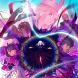 「Fate/stay night [HF]」最終章、最新キービジュアル披露 日本橋三越、神戸市とのコラボも決定