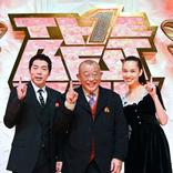 水原希子がMC初挑戦!「ドキドキの連続でした」TBSの新お笑い特番「ザ・ベストワン」