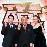 水原希子がMC初挑戦「ドキドキの連続でした」 鶴瓶&今田とタッグ