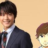 劇団EXILE・佐藤寛太、中村倫也を「好きだと思う感情をそのまま出す」