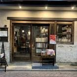 中央線「昭和グルメ」を巡る 第15回 文学とお酒に酔いしれる「コクテイル書房」(高円寺)
