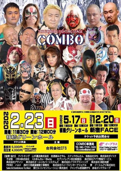 『COMBO 板橋グリーンホール大会 2020』が2月23日(日)に板橋グリーンホールで開催される