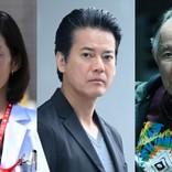 唐沢寿明、クライム・サスペンス主演  『あまんじゃく』第2弾春放送