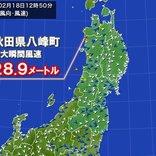 秋田県で風速28.9メートル 東北中心に大荒れ続く