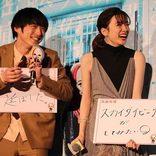坂口健太郎「頑張ったかいがあった」 『仮面病棟』の出来栄えに自信あり