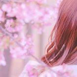九星別! 3月の恋愛運