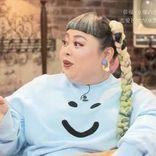 """女性からのクッキー""""その場で食べるべき?""""GENERATIONS小森隼ら困惑"""