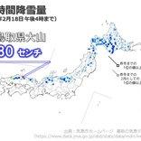 鳥取砂丘も真っ白 九州から北海道で今季一番の降雪量