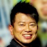 こういうのやめて!宮迫博之の「ペヤングひと口食い動画」に猛批判