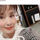 『ヒルナンデス』小柳ルミ子、20代モデルに最高のフォロー 「優しい…」