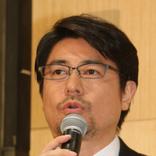 「ブレてるな」安東弘樹アナ、元部下・国山ハセンアナの結婚イジリまくり あの女優を究極のタイプと…