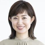 元MBS豊崎由里絵アナ、アミューズ所属 フリー初仕事は『さんま御殿』