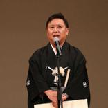 作品賞「翔んで埼玉」 武内英樹監督、埼玉県民に感謝「寛大な心を持った人が多い」