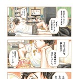 不良×タイムスリップ! 『東京卍リベンジャーズ』実写映画化で秋に公開