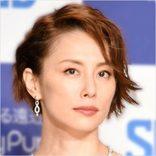 米倉涼子、アルゼンチン人恋人との「密着デート」は西麻布では超有名だった!