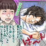 """横浜流星""""衝撃ベッド写真""""に興奮!『シロクロ』大サービス回に歓喜"""