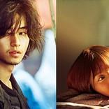 井口理(King Gnu)も出演、山崎賢人×松岡茉優で贈る恋愛映画『劇場』本予告